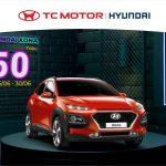 Big Sale for Kona – Sale Up To 50 Triệu